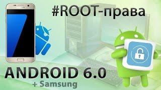 видео Как сделать root-права для Samsung Galaxy S3 для установки новой версии Android