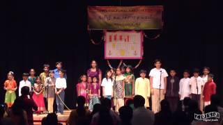 TCANC - Chithirai Thirunaal