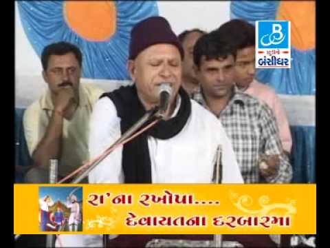 Bhikhdan Gadhvi gujarati dayro  Bodar Pariwar Cher Ayojit Lokdayro