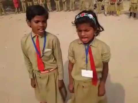 Ye Choti Si bachi ki Geet sunkar aap ho jayenge Hey  Bhojpuri ma hi