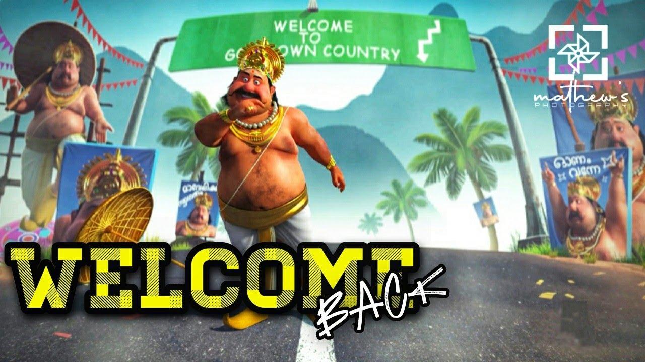 Download Maveli Rocks   ||  Maveli dancing for the Malayalam onam remix song