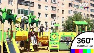 Moskva oblast ta'mirlash uchun viloyat top 5 kirdi