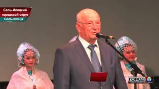 видео P - Открытие Башкирии