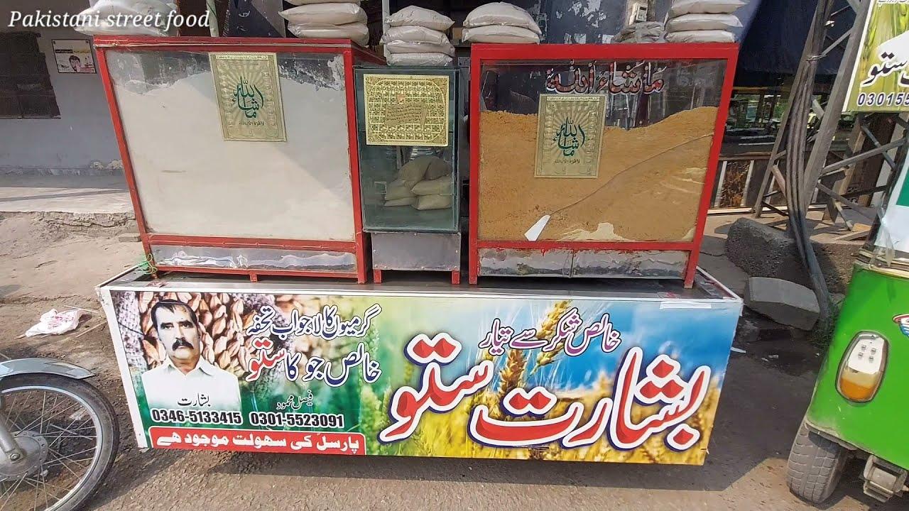 how to make Satuu in Rawalpindi garmi ka dushman