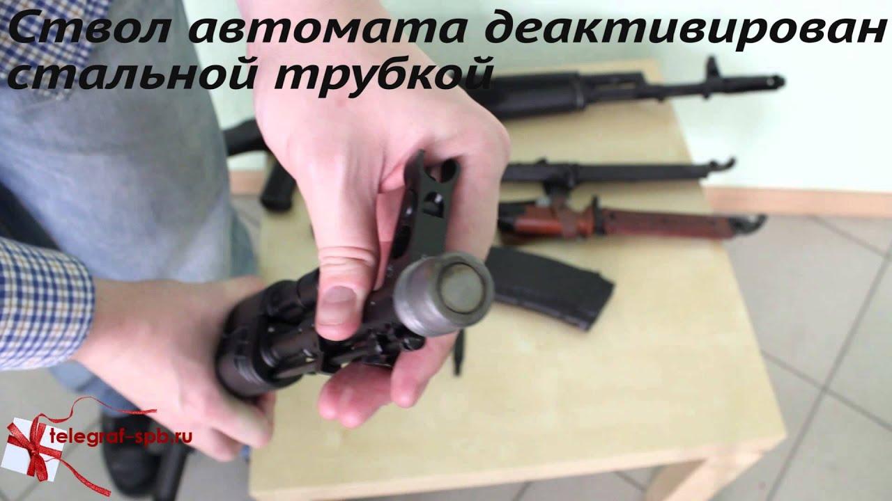 Интернет магазин схп и ммг оружия, зип и амуниции. Автомат ак-74/47. Купить оружие схп в москве, санкт-петербурге и по всей россии:
