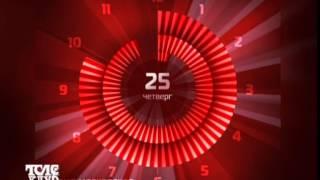 Часы Мир Сериала/ННК на канале Телеклуб