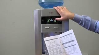 Кулер для воды AEL 100C (с электр. табло) Обзор от Здоровая вода vodaplus ru
