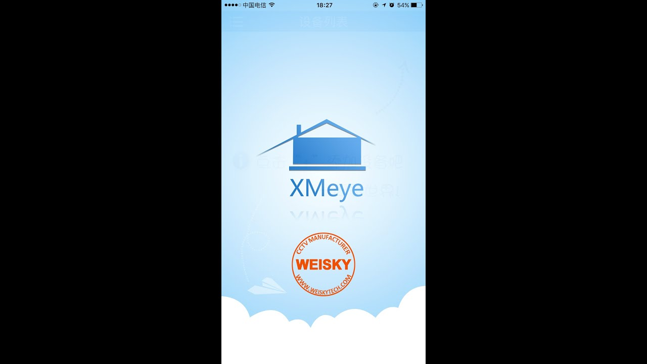 How To Register App Xmeye Youtube