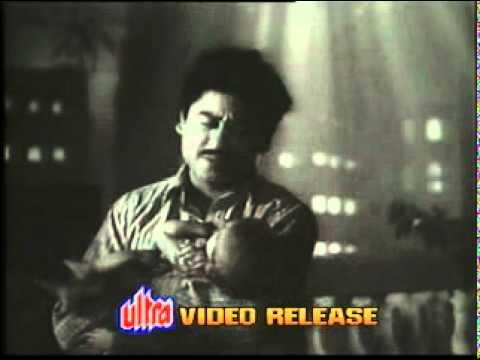 Kishore Kumar old song