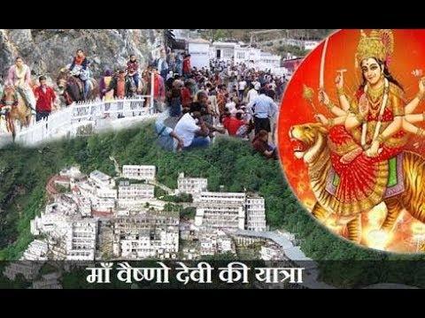 Main pardesi hu pahli baar aa hu darshan karne - maa vaishno bhajan