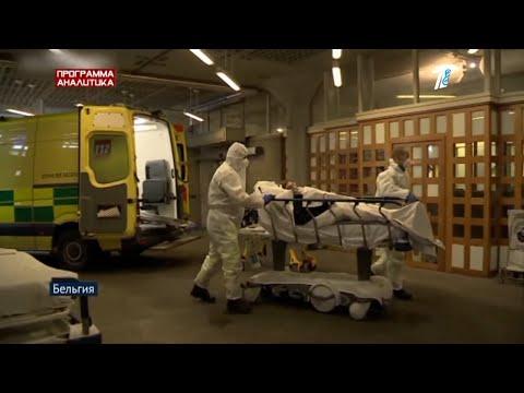 Ситуация ухудшилась: коронавирус в Казахстане и в мире