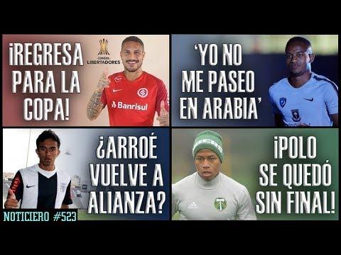 ¡PAOLO GUERRERO REGRESA PARA LA LIBERTADORES 2019!   ANDRE CARRILLO   ANDY POLO MLS   ALIANZA LIMA