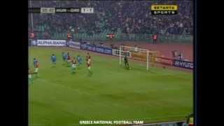 Hungary -  Greece 1-2 (21.11.2007)