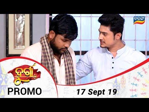 Durga | 17 Sept 19 | Promo | Odia Serial - TarangTV