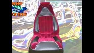 видео 6 лучших чехлов на автомобильные сиденья