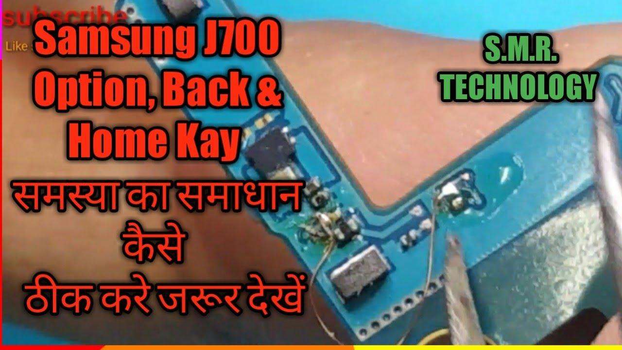 Samsung J7 Home key option key & Back Key Not Working Solution 10000% Work