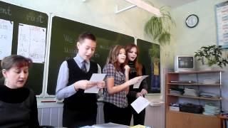 Мы на уроке английского языка.