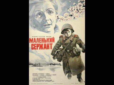 Маленький сержант (Чехословакия, СССР. 1975 год)