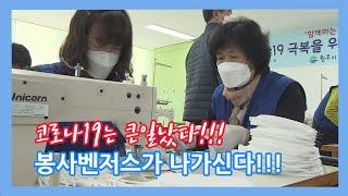 [WTB원주시정방송]코…
