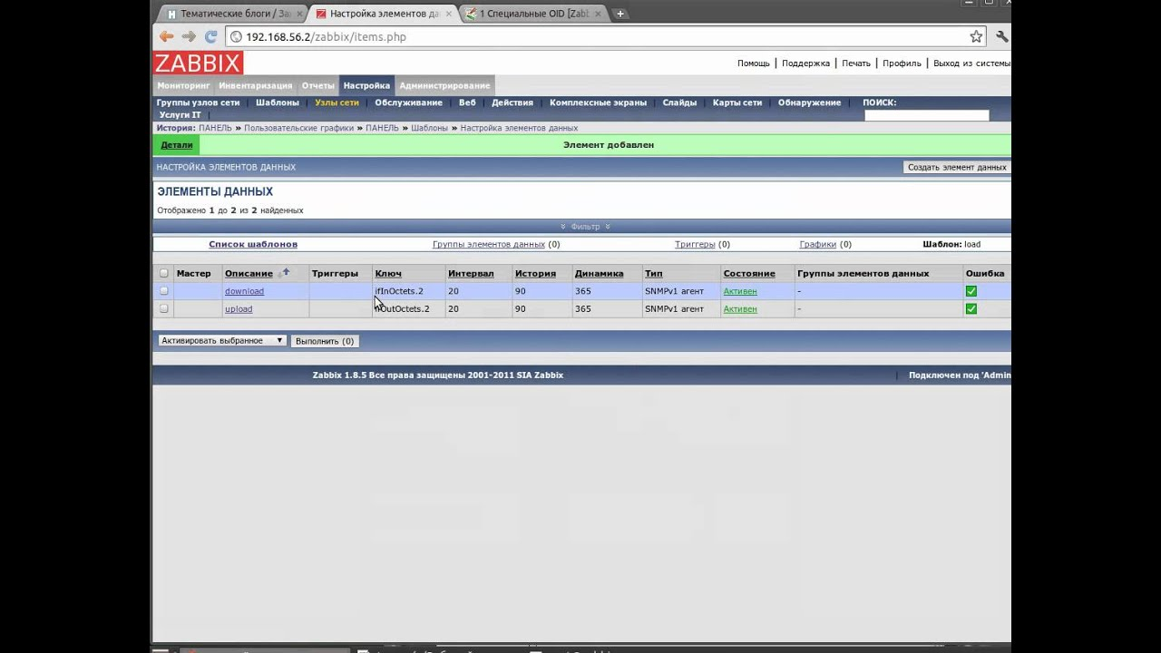 Zabbix  Видео урок №2  SNMP мониторинг (zabbix snmp