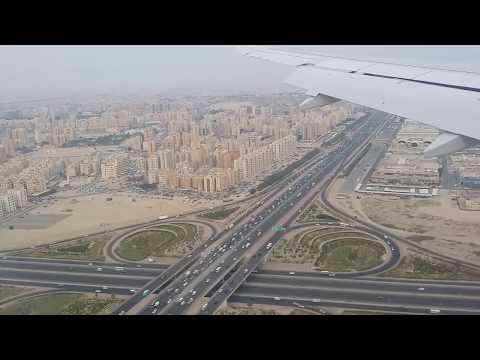 Landing at Kuwait International Airport