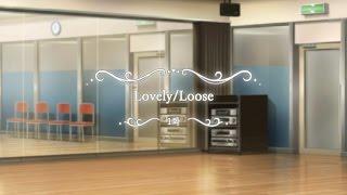 [데레스테/한글자막] Tulip -1화- Lovely/Loose
