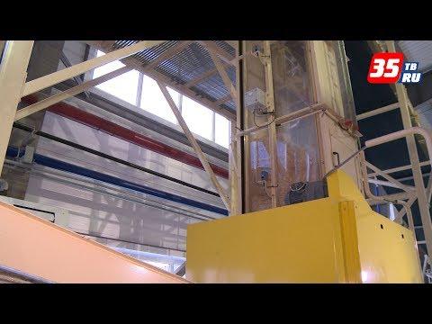Первый резидент индустриального парка «Череповец» запускает завод