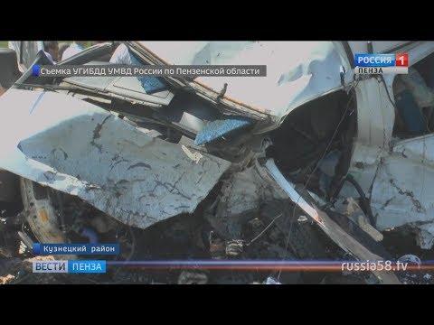 В Кузнецке произошло крупное ДТП: один человек погиб, девять — в больнице