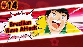 Captain Tsubasa Skill - Brazilian Wave Attack  #14