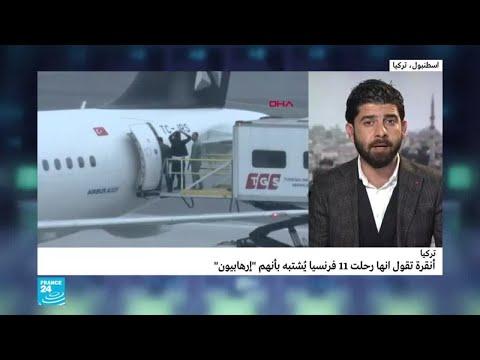 تركيا ترحل أكثر من 70 جهاديا أجنبيا إلى بلادهم  - نشر قبل 1 ساعة