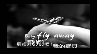 Video Corrinne May- Fly Away download MP3, 3GP, MP4, WEBM, AVI, FLV Desember 2017