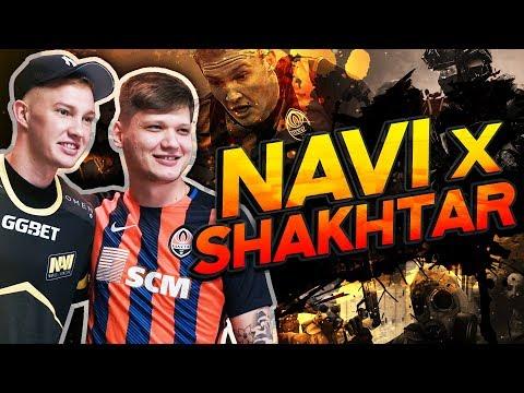 NAVI x FC Shakhtar