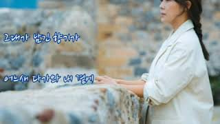 Gambar cover 에일리(Ailee)  ➿  그저 바라본다    (가사)