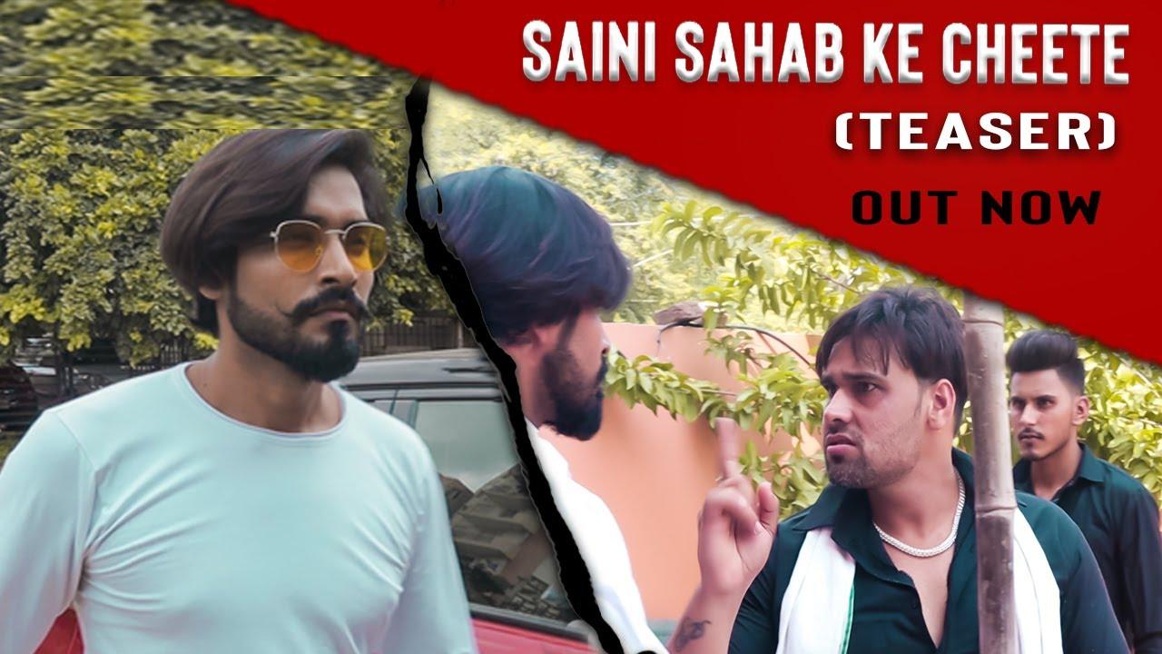 Saini Sahab Ke Cheete (Official Video Teaser) - Naveen Saini   Sumit Sk   Yuvii   New Haryanvi Song