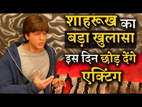Shahrukh Khan Reveals When He Will QUIT Acting