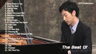 Gambar cover The Best Of YIRUMA | Yiruma's Greatest Hits ~ Best Piano