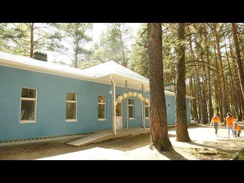 Загородный лагерь «Салют» открыл первую смену для отдыха ребят