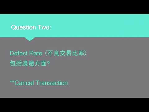 eBay Hong Kong Radio Station: Episode 1