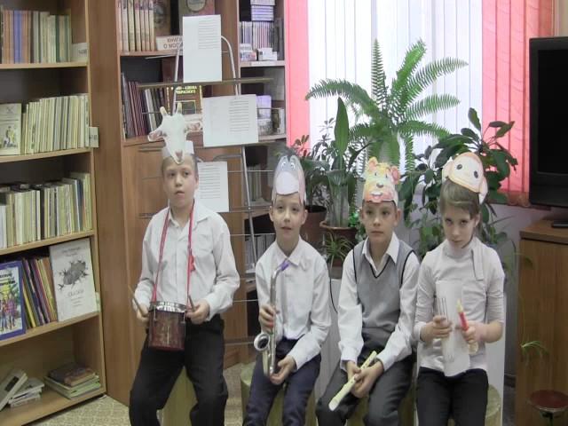 Изображение предпросмотра прочтения – «ГБОУ СКШ № 869 г. Москва» читает произведение «Квартет» И.А.Крылова