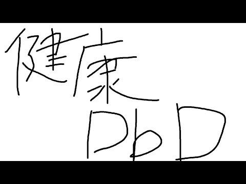 【DbD】おはようございます