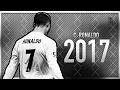 Cristiano Ronaldo 2017 | 2016 17 - Skills & Goals ᴴᴰ video