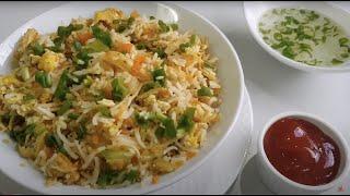 ഒരു യാത്രയ്ക്ക് പുറപ്പെടും മുമ്പ്   Restaurant Style Easy Chicken Fried Rice   Salu Kitchen