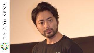 チャンネル登録:https://goo.gl/U4Waal 【関連動画】 山田孝之、アフロ...