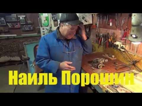 Карбюратор SOLEX . Ремонт ,тюнинг и установка на авто!