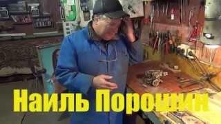 видео Регулировка и проверка карбюратора