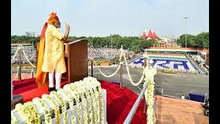 PM Modi's speech at the 71st Independence Day Celebrations at Red Fort, Delhi
