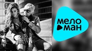 Новая песня 2015 - Николай Басков  - Любовь   не слова (Official Audio)