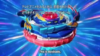 Bayblade Burst God volts new bey