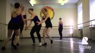 Урок современного танца