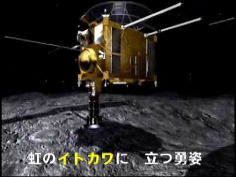 A Hymn to the Spacecraft Hayabusa